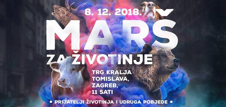Marš za životinje 8.12.2018.