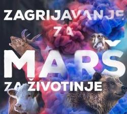 Zagrijavanje za Marš za životinje 08. 12.